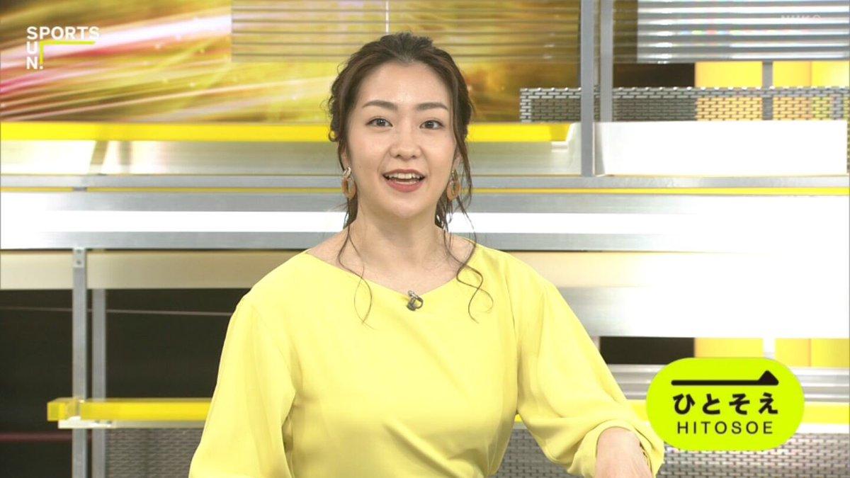 test ツイッターメディア - 副島萌生 #副島萌生 #NHK https://t.co/3rKMX41HMy