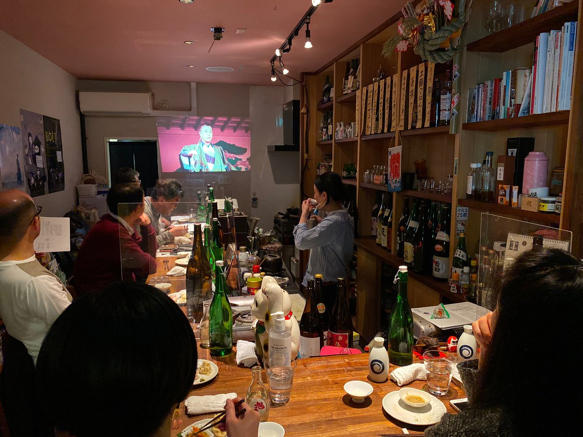 test ツイッターメディア - 昨日渋谷の純米酒三品で行われたオンライン公演「ひとつのはな」の鑑賞会の模様です。 普段はできないことですがお囃子のグルーヴに身を任せてお酒を飲むのは本当に気持ちいいと再確認しました。 画面は白龍=野口能弘さん。 https://t.co/iITGz8engr