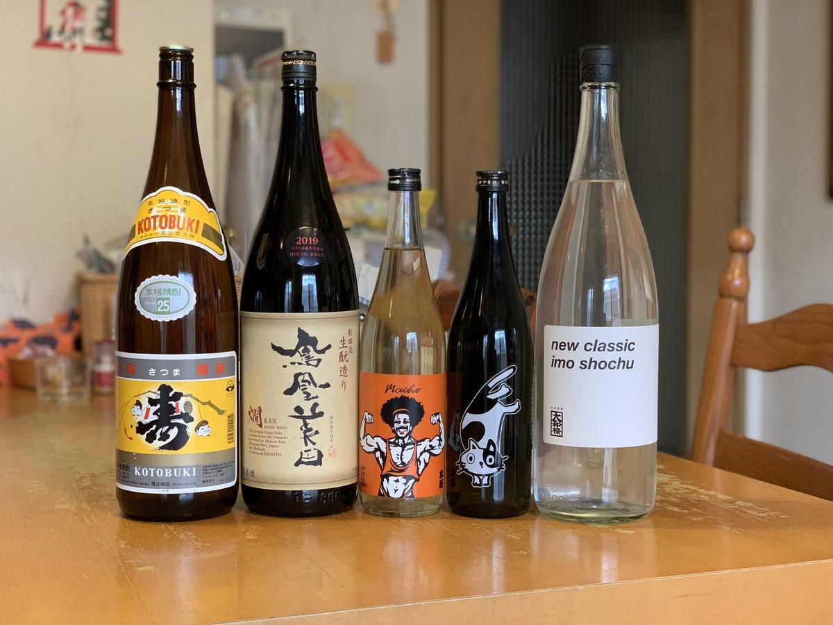 test ツイッターメディア - 昨日栃木・群馬で仕入れて来たお酒達ね。(右から)鹿児島県、大和桜酒造さんの大和桜 new classic imo shochu。宮崎県、落合酒造場さんの竈猫。群馬県、牧野酒造さんのMaccho FUSION。栃木県、小林酒造さんの鳳凰美田 秋田流生酛造り 燗。おまけは昨日飲んださつま寿ね。これはまじでお湯割りで美味い https://t.co/nQW04yMFyg