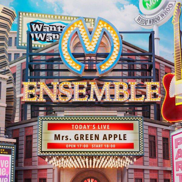 test ツイッターメディア - #Nowplaying They are - Mrs. GREEN APPLE (ENSEMBLE)  CDで初めて聴いた時はそんなに気に留めなかったんだけど、ファンの人のコメントでThey areはEMSAMBLEツアーの演奏がすごくいいっていうのを見て、DVDで観てすごく好きになった曲です。  #ミセスグリーンアップル  #MrsGREENAPPLE https://t.co/EXe7J7VVdo