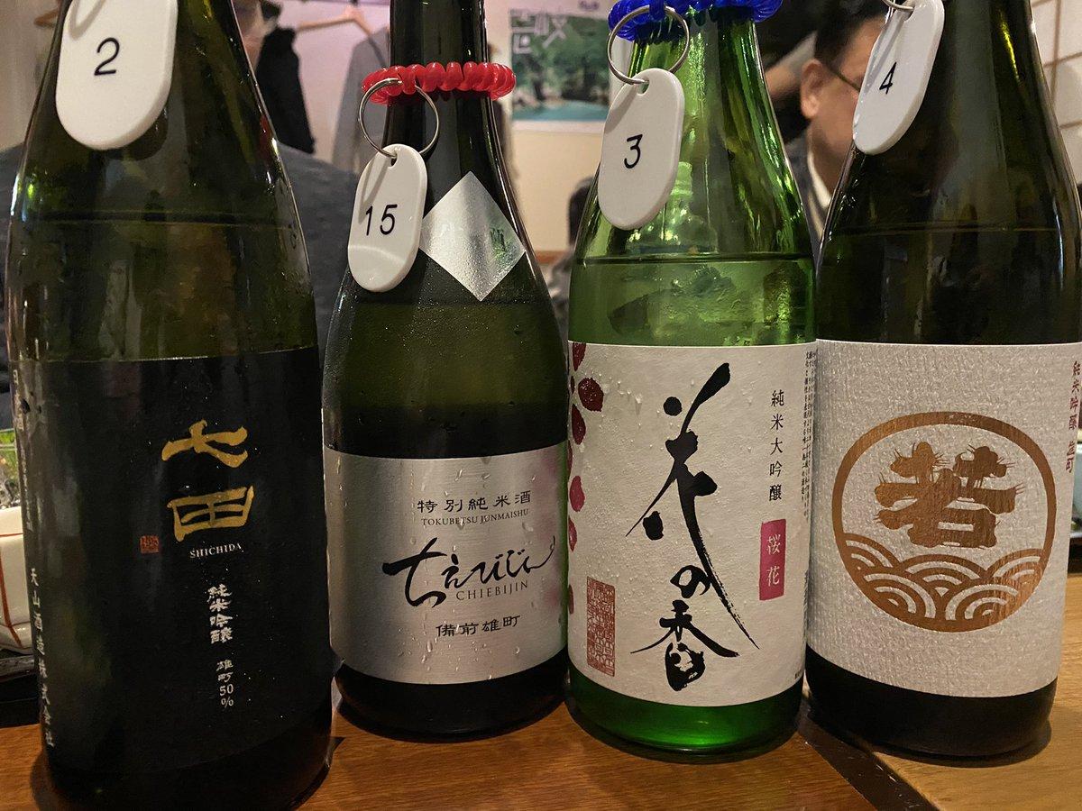 test ツイッターメディア - 昨夜は持ち寄り会。 参加メンバーで持ち寄った日本酒のうちどれが美味しいか?を投票してその得点で順位を競うという仕組み。 1位はよこやまのひやおろし👏🏻✨ 開催店蕨の女将の🍶 私はちえびじん備前雄町を持参。 4位で入賞ならずですが1位の女将から最高!と評価いただいたのでそれで満足(•᎑•)👌💕 https://t.co/52yL2sJkMR