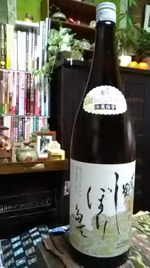 test ツイッターメディア - https://t.co/Ibswk00dgr ↑↑↑ 新潟県村上市の宮尾酒造さん(〆張鶴)から 「しぼりたて」が今期も発売された模様です! 早く手元に来る事を楽しみにしています♪ https://t.co/d07zxXlTNa