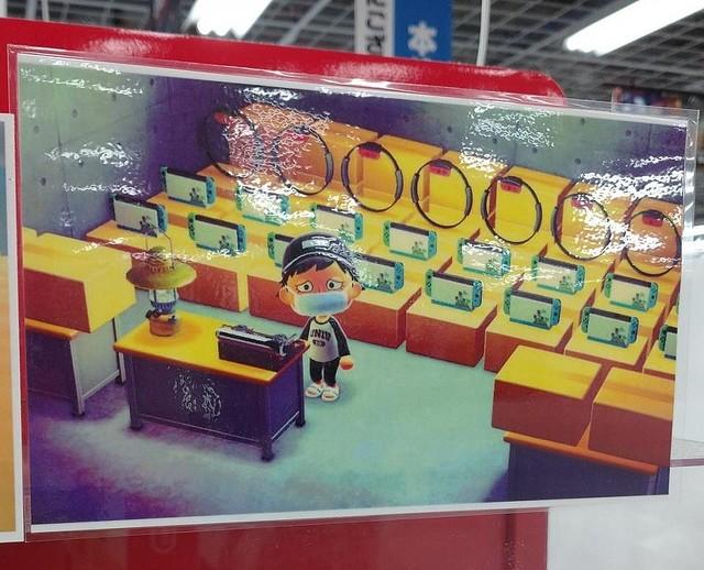 test ツイッターメディア - 1000RT:【在庫余り?】転売ヤーに皮肉?京都ヨドバシの『あつ森』ポスターが話題に https://t.co/pZ67ghLmNN  ポスターでは、部屋に段ボール箱や「Switch」『リングフィット アドベンチャー』が並べられている。 https://t.co/h3AuOjSIOa