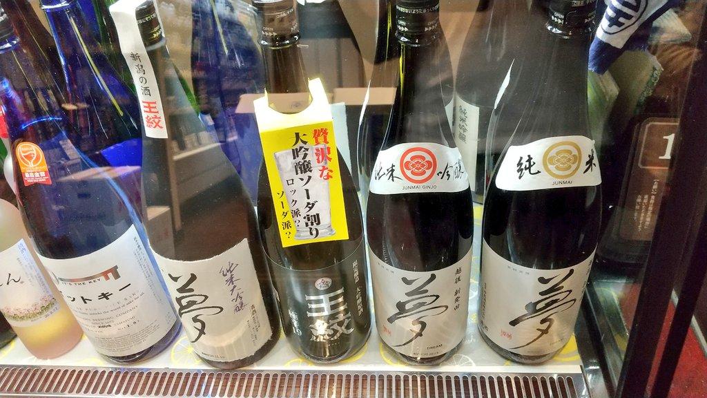 test ツイッターメディア - 今日も良かった。市島酒造の極辛19と珍味。 #王紋辛口 https://t.co/WAZKyQlHNh