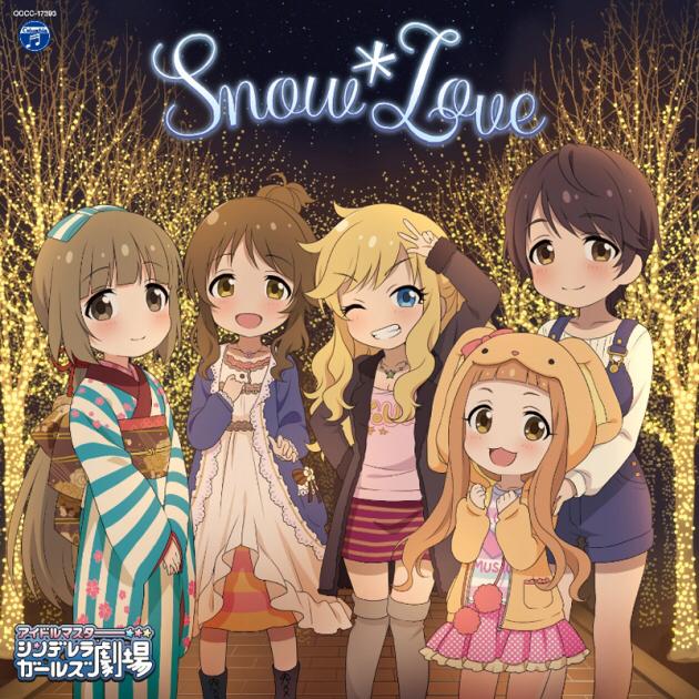 test ツイッターメディア - #nowplaying 市原仁奈 (久野美咲), 及川雫 (のぐちゆり), 大槻唯 (山下七海), 高森藍子 (金子有希), 依田芳乃 (高田憂希) - Snow*Love / THE IDOLM@STER CINDERELLA GIRLS LITTLE STARS! Snow*Love https://t.co/LyTL6s6m1i