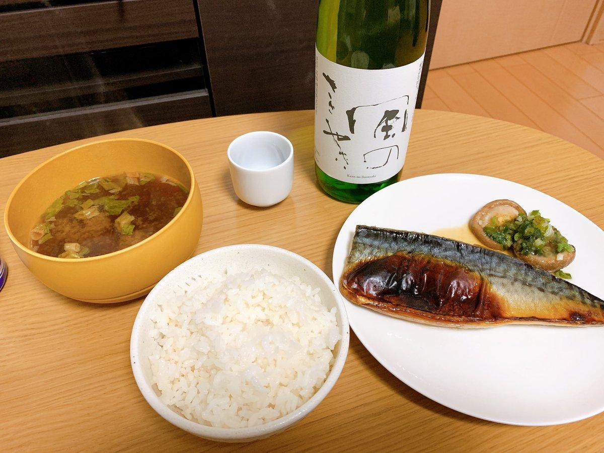 test ツイッターメディア - 気がついたら魚を焼いてました。  高砂酒造 風のささやき  #晩酌 #日本酒 #塩鯖 https://t.co/2rl4fBCwsN