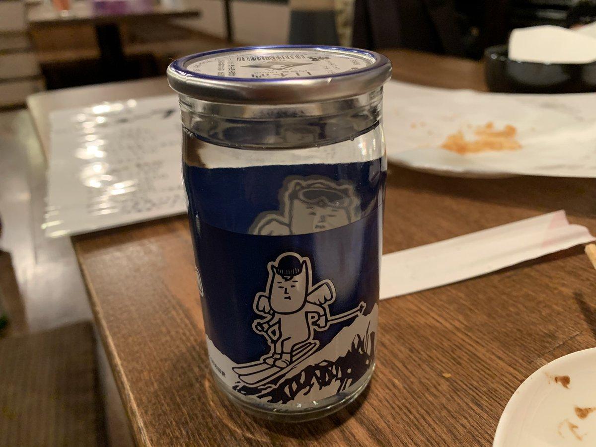 test ツイッターメディア - 最近、白馬村で発売された知る人ぞ知る白馬錦の新しいカップ。白馬のマスコット村男バージョン。 あえて再利用を目的とし蓋に商品ラベルがあるため呑み終えたら持ち帰りコップとしても利用可能なタイプ。 お土産にもいいね。 https://t.co/uooKAMhB2e