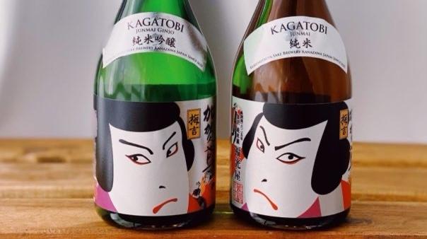 test ツイッターメディア - GO TO トラベルキャンペーンで旅行する方も多いのでは?✈️  旅に行ったら買いたいのが地酒!  金沢で見つけた! 歌舞伎ラベルの日本酒   #福光屋『 #加賀鳶 梅吉』 がお土産に喜ばれそう👏  https://t.co/fwlNBdKlaA #酒小町 #日本酒がある暮らし https://t.co/mNu9opgecl