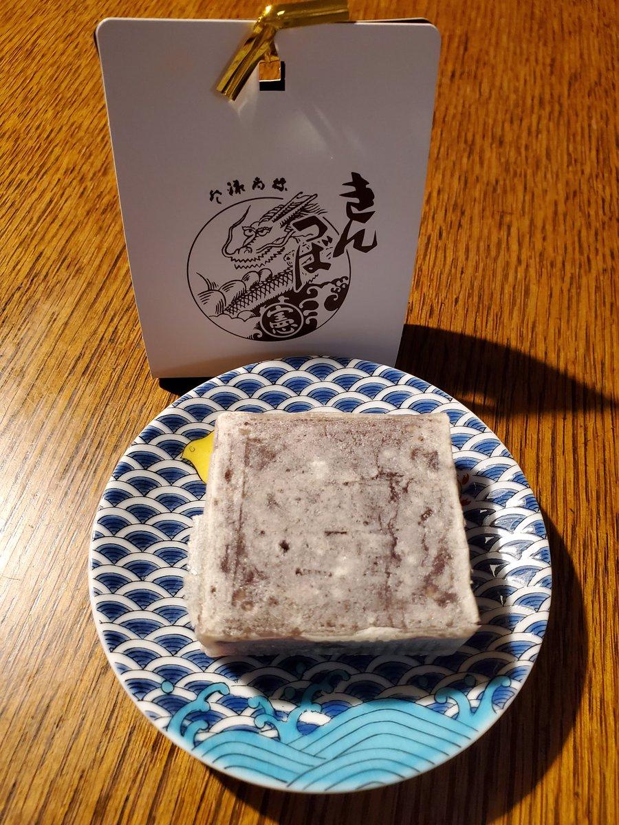 test ツイッターメディア - 食後のおやつは加賀棒茶でいただく中田屋のきんつば。金沢のおかしはほんとにあんこがうまいなあ。 https://t.co/WToDhmCuCf