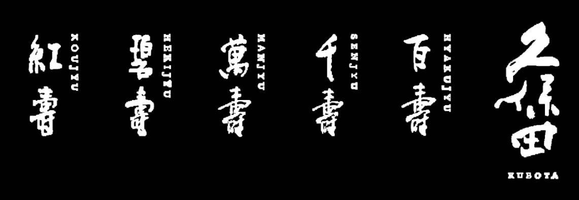test ツイッターメディア - [商願2020-136090] 商標:[画像] / 出願人:朝日酒造株式会社 / 出願日:2020年11月4日 / 区分:33(清酒,焼酎,合成清酒,白酒,直し,みりん,洋酒,果実酒,酎ハイ,中国酒,薬味酒) https://t.co/2SznKK2OjC