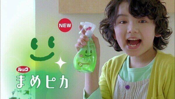 test ツイッターメディア - @yakumo_kuun 2020だから増やしてみた。 ただ濱田龍臣に似てる気がするww https://t.co/zr9SnnVQDN