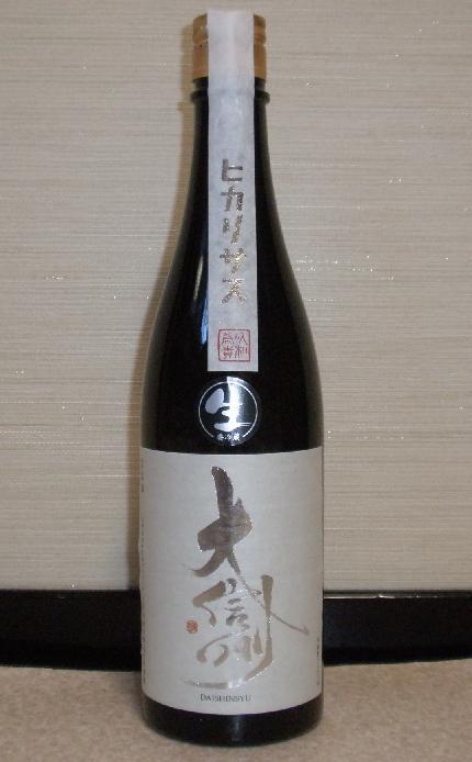 test ツイッターメディア - 最近購入した長野県の日本酒 #大信州  大信州 ヒカリサス 其ノ弐 大信州酒造  松本蔵で試験仕込みしたお酒のブレンド酒。 私の新酒一本目。 ミネラル感の良さや大信州らしさは感じつつもいまいち味わいが好みでは無かったので、三連休中に再訪して「大信州 純米大吟醸 槽場詰め」も購入しました。 https://t.co/s5LEBBjKpU