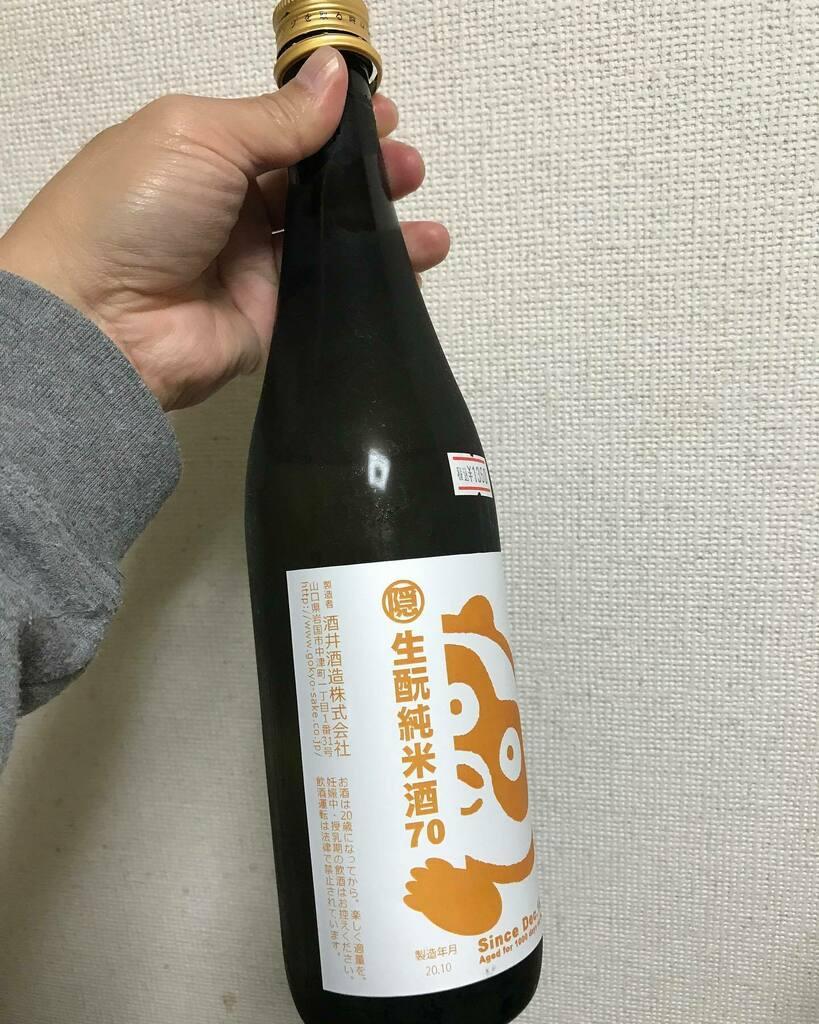 test ツイッターメディア - 伊豆屋酒店さんでは五橋の生酛純米酒買ってきた https://t.co/j2NH2kZwwR https://t.co/hOxfC4q2UW