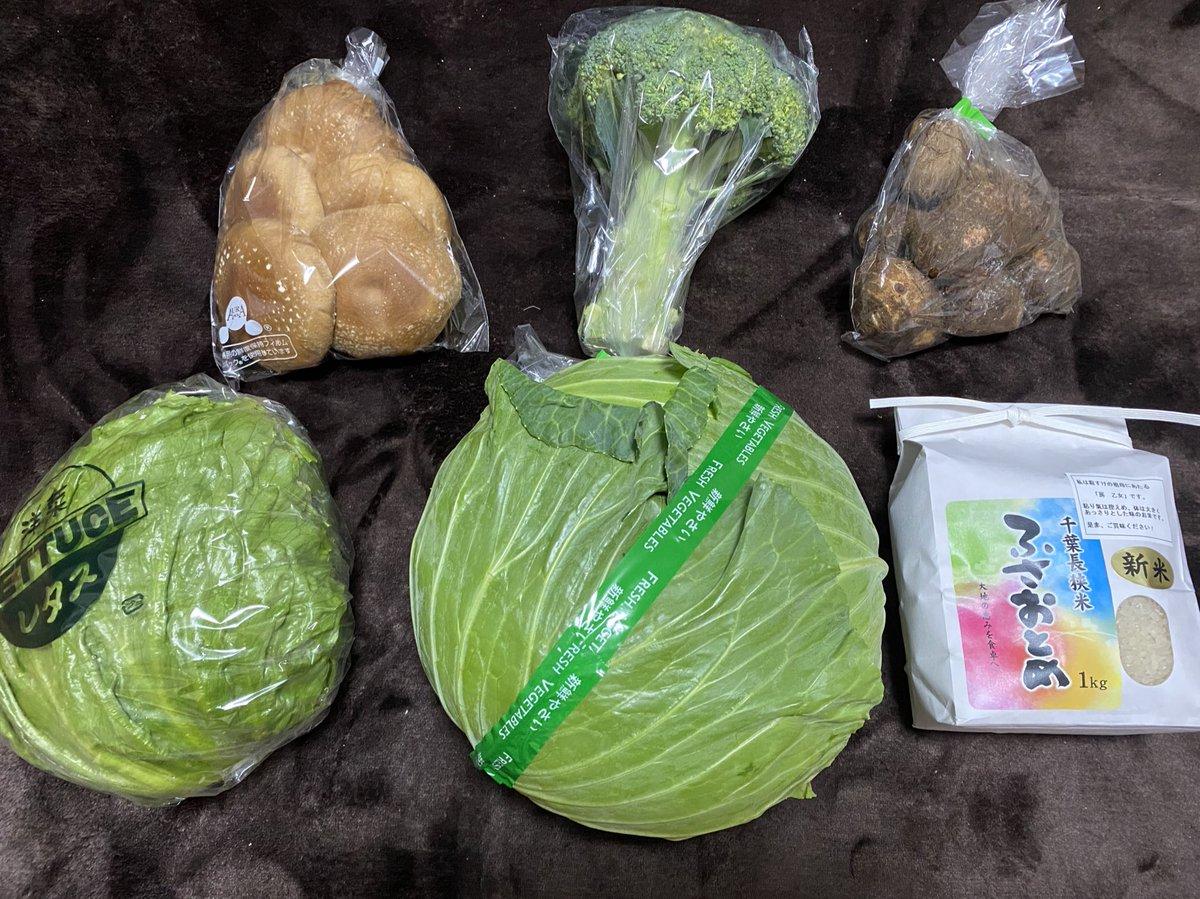 test ツイッターメディア - はなまる市場8周年感謝祭プレゼント企画に当選しました!(バンザーイ!) 袋を開けてみるとかなりボリューミー。 ミニではありませんでしたw 野菜をふんだんに使える幸せを感じつつ今日の一杯! 株式会社須藤本家さんの「THE BOSO WHISKY」 #ローズマリー公園 #はなまる市場 https://t.co/xH8pleQjrJ