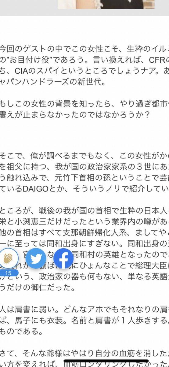 test ツイッターメディア - 森崎ウィン君 すごいこと書かれてるようですが ご存知だったでしょうか? 以前の彼氏にフラれた原因が これだったとの噂も。 https://t.co/rMqaBlMlWo