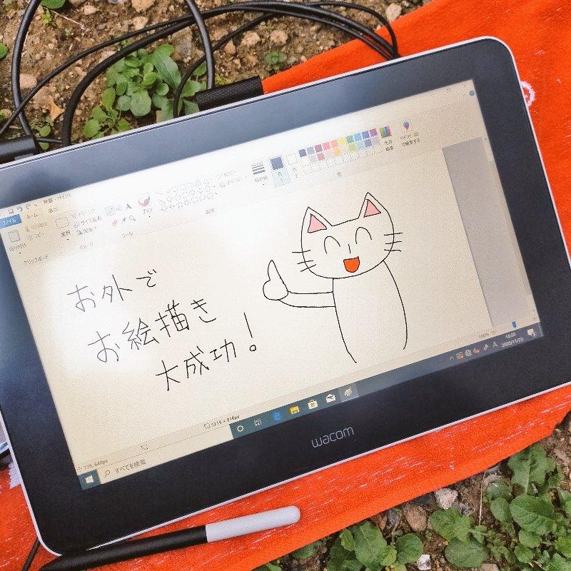 test ツイッターメディア - お外でお絵描き…  大 成 功 ‼️  ポータブルバッテリーがあれば屋外でもPCと液晶タブレット動かせますね!凄い!🥰 https://t.co/seoWDFmviS