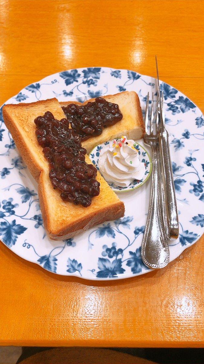 test ツイッターメディア - 2日目 朝は呟いたけど、小倉トースト、昼はあんかけスパゲティ♡ 名古屋ならでは!!どちらも美味しかった😋 風来坊の手羽先は旦那さんへお土産(半分私が食べた)、安永餅は自分にお土産(まだ食べてない(笑)) https://t.co/qE2KZ5ybTR