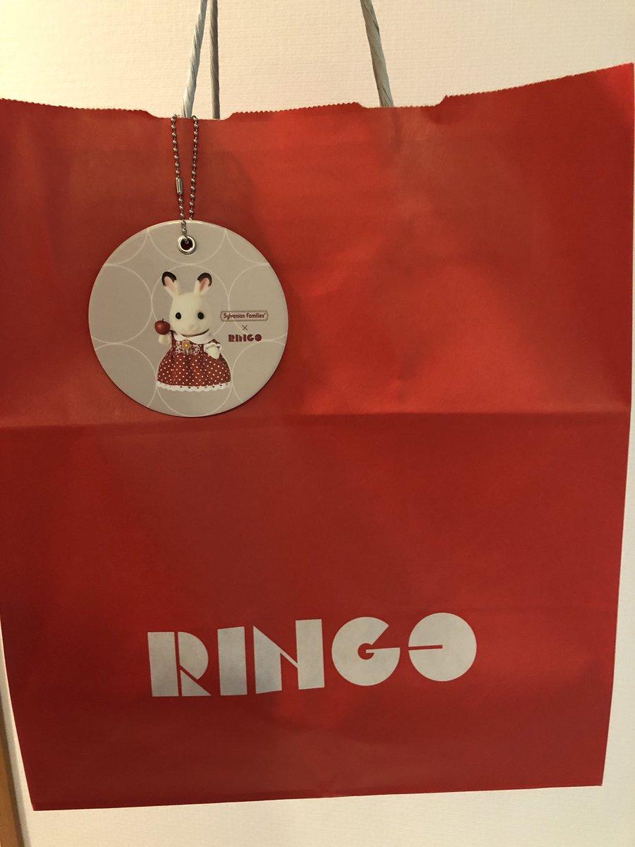 test ツイッターメディア - 念願のRINGOのカスタードアップルパイ買ってきた! 皆さんのTwitter見てて食べたい、チャーム欲しいって思ってたので嬉しい😆シールも忘れずに貰った。 美味しくいただきました😋 また買いに行こ!  #RINGO #カスタードアップルパイ #ルクア #シルバニアファミリー https://t.co/6ZjMSlcnY5