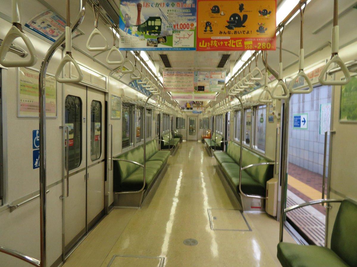 test ツイッターメディア - 神戸市営地下鉄の中で一番古い車両の1000形はなんと神戸市営地下鉄が開業する1年前の1976年(昭和51年)から製造されていたらしいです。来年?か再来年に全車廃車されるらしいですよ。45年間の幕を閉じることになるのか… https://t.co/HLhy5CcQJk