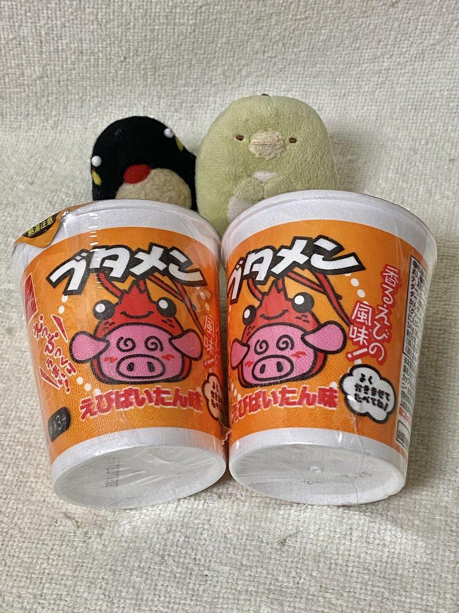 test ツイッターメディア - やさやさ☆ダイソーさんで、おやつカンパニーさんの「ブタメンえびぱいたん味」を買ってきたぺん♪☆ https://t.co/c3D4RN0KRg https://t.co/Qw0i6FSzh0