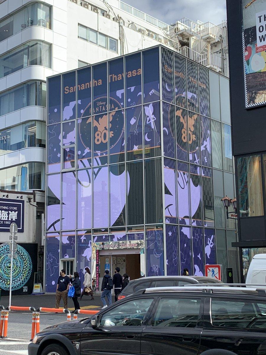 test ツイッターメディア - そういえば渋谷のサマンサタバサがファンタジア90周年仕様になってました  サマンサ⛄ https://t.co/bAlDxBcUmQ