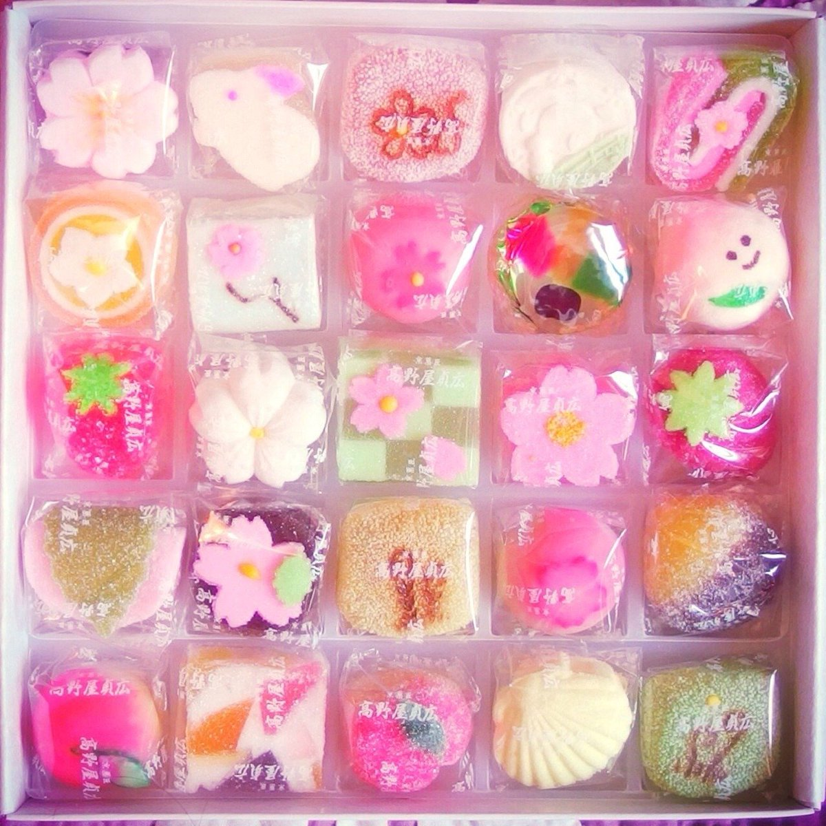 Kyoto sweets