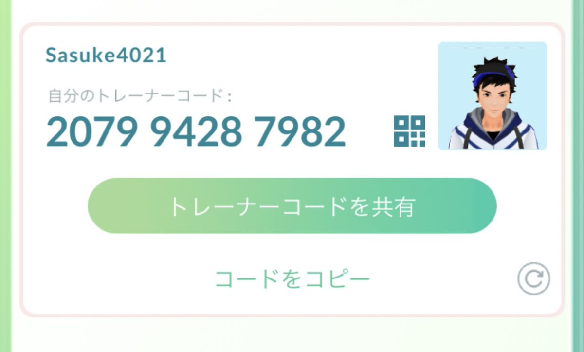 test ツイッターメディア - Sasuke4021です! ポケモンgo関連のこと中心にツイートしていきます フレンド申請お待ちしてます! (一言いただけるとありがたいです) #PokemonGO #ポケモンGO https://t.co/7c2py2igkp