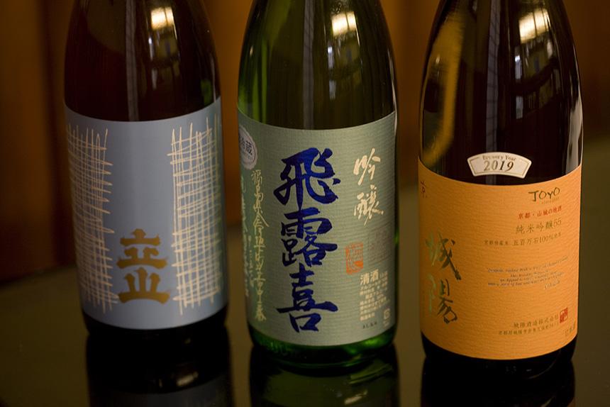 """test ツイッターメディア - """"日本酒は、桃の滴、玉乃光、城陽などの京都の地酒のほか、十四代、〆張鶴など全国の人気銘柄も揃える。お酒が好きで、何を飲みたいかで店を決めるという鈴木さん。ここではいつも富山の「立山」を楽しむそうだ。"""" #京都割烹料理 https://t.co/hYIS1Vy3lT https://t.co/4UT2WvEI2y"""
