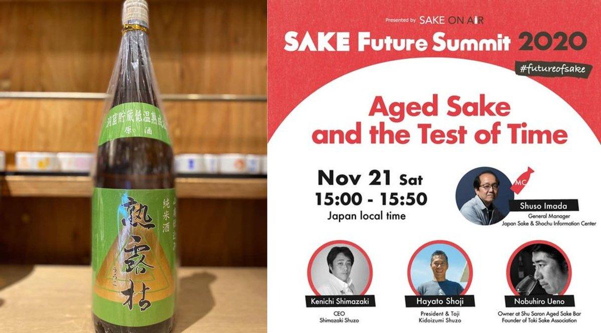 test ツイッターメディア - 先日の「SAKE Future Summit 2020」でも紹介された島崎酒造さんの「熟露枯 山廃純米酒」です。 東力士の熟露枯にしかない、低温を維持しながらも四季を超え熟成させた洞窟熟成酒ならでは、のなんとも云えない独特の円やかな旨みを、GASHUEでご賞味あれ! #日本酒 #熟成酒 #島崎酒造 #東力士 https://t.co/CzQErETdIs