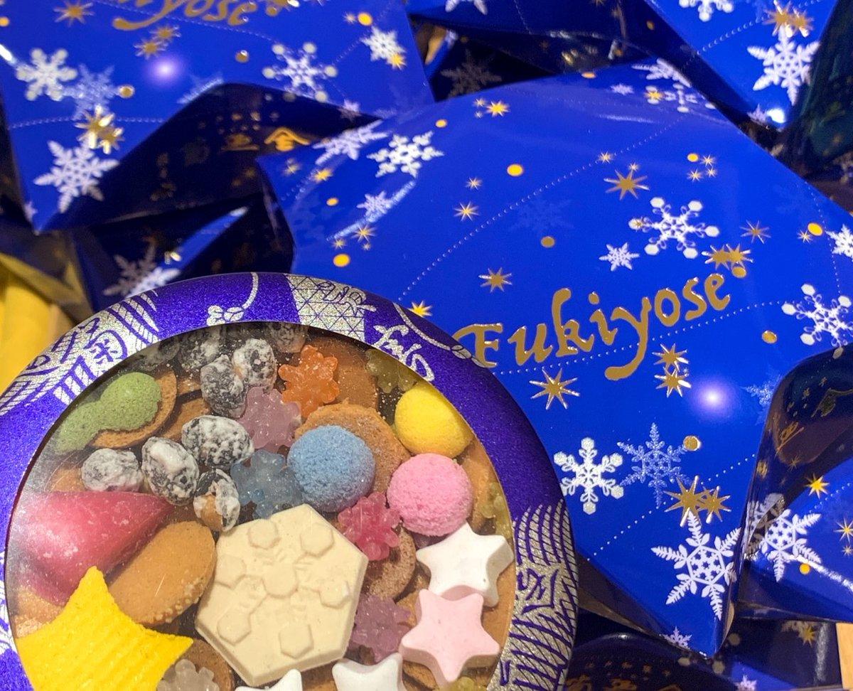 test ツイッターメディア - 星の形のパッケージの中には、星や雪、柊をかたどったお菓子がぎっしり🌟 東京都〈銀座 菊廼舎〉「冨貴寄 聖夜」は、冬限定の一品です。  #新潟伊勢丹 #地階 #菓遊庵 https://t.co/EzRHFFBLlh