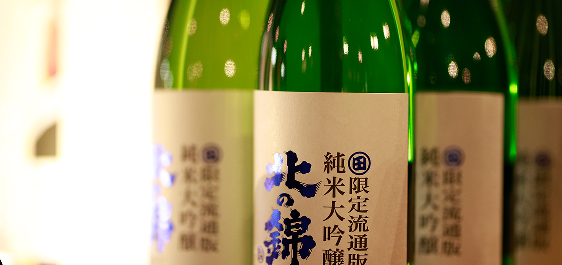 test ツイッターメディア - 北海道のおすすめ日本酒ランキングtop25  GoToの件で大変ですがSAKECELLARは北海道酒を日本酒セラーで沢山保存します 北の錦 千歳鶴 男山 鬼ころし 鬼滅の刃 アナ雪越え! 国士無双 福司 北の誉 二世古 北の勝 国稀 上川大雪  北海道のお酒の保管は→https://t.co/G0nA8Mg2FA https://t.co/u4oGi5oQ6B https://t.co/9Dp2KXNtmB