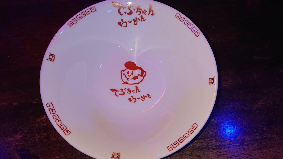 test ツイッターメディア - 本日11月25日(水)の中野Oichoは20時オープンです。 Oicho 10周年祭(記念品贈呈) 今日はスイーツ祭! 好きな甘い物持ち寄って自慢する甘い夜。 オイラは「うさぎや」のどら焼き。フェイントでショッパイの持って来たら甘いの進むね 笑  今夜も元気に頑張ろう! 冷やしデブのどんぶり!最高かよー! https://t.co/5DmtRl7u9b