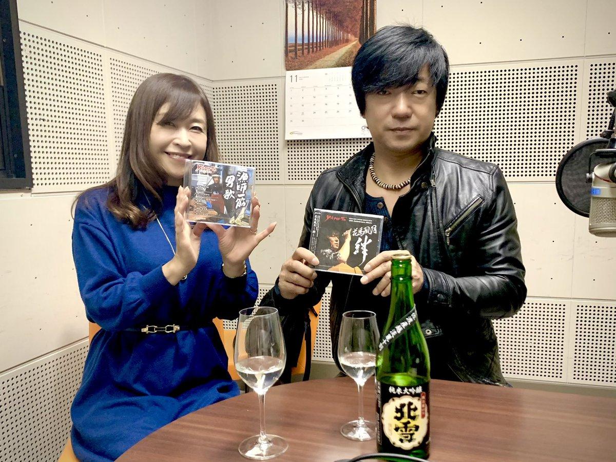 test ツイッターメディア - 【今週のSAKE DINNER 聞酒🍶】毎週木曜17:15からは「#SAKEDINNER聞酒」。#石塚かおり が、週替り企画で北雪酒造の日本酒を愉しむ番組。今回は佐渡出身のシンガーソングライターyamatoさんをお迎えしました。CDのリスナープレゼントもあります。宛先はtokuban@ohbsn.comまで。 https://t.co/Xp3mXIYUBK https://t.co/UIn0vTMXG5