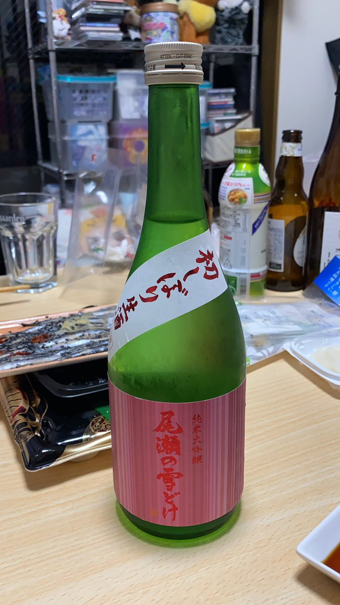 test ツイッターメディア - 今日はイワナとイトウ入りの寿司で呑む! 今日の一杯。龍神酒造さんの「尾瀬の雪どけ 純米大吟醸初しぼり」 酸味が尖ってないので柔らかな口当たり。甘くてフルーティ。あ、林檎っぽいのか。 これは知らぬ間に進んでしまう系の酒ですね!ヤバいですね☆ #雪の呼吸 #壱ノ型 #芳醇無比 https://t.co/tx8sgzpMX0