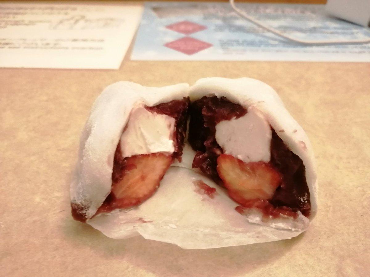 test ツイッターメディア - デザートは、なんじゃこら大福 イチゴ、クリームチーズ、栗入り 美味しゅうございました https://t.co/ShP4NrHBar
