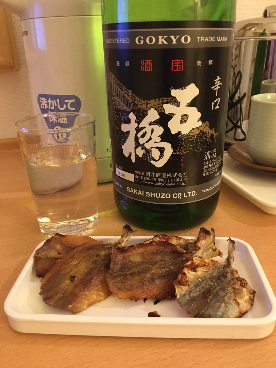 """test ツイッターメディア - 腹ごしらえして日本酒(五橋)飲みます   一口目から本醸造とは思えぬ後キレの良さ   それを支えるのは、""""日本酒度数+8、少量のアル添、アミノ酸値の低さ(1.3位)""""   これは冷やでも美味いですが、燗酒向きな酒質ですわ^ ^ https://t.co/s5fXv4q10n"""