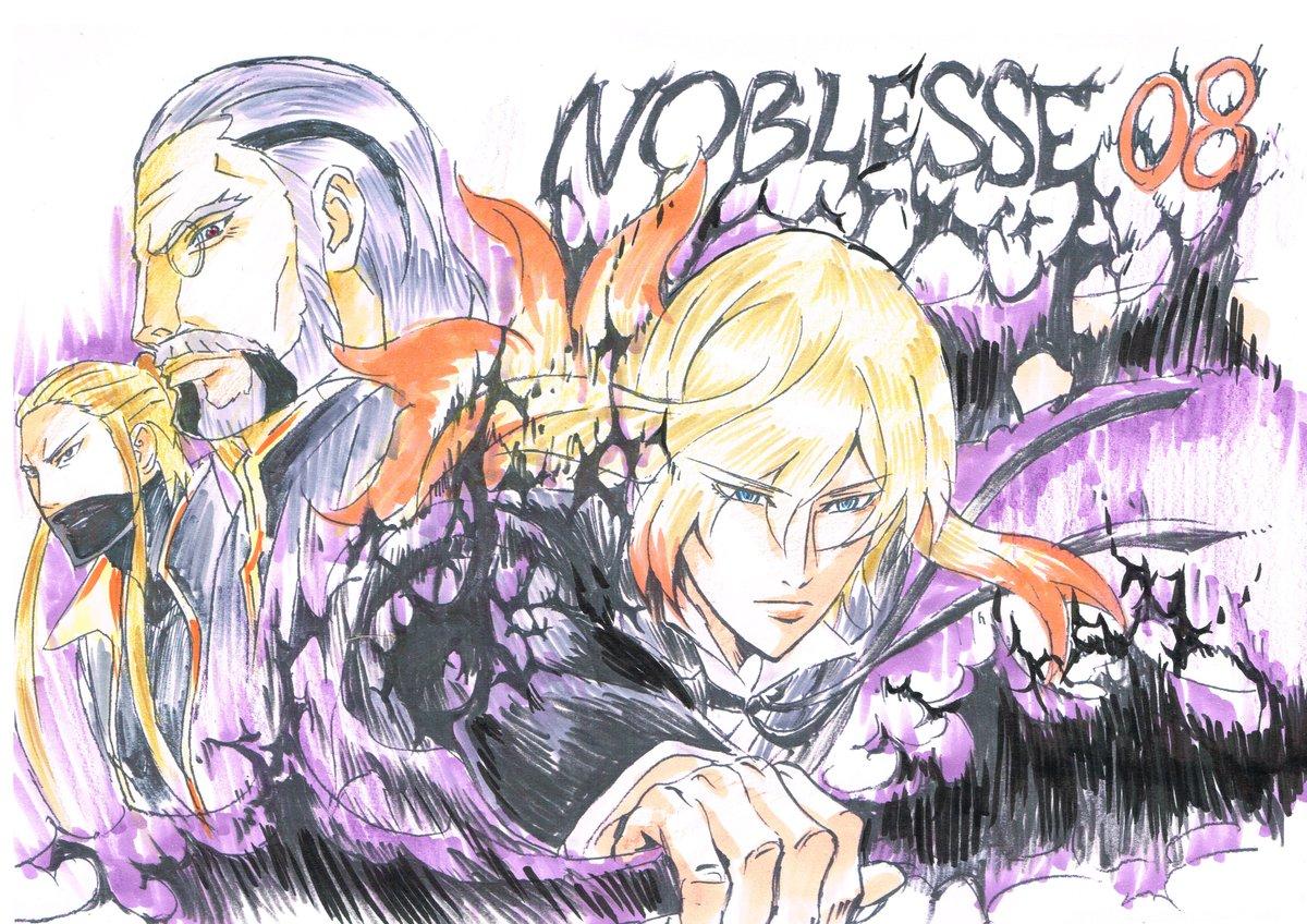 TVアニメ『NOBLESSE -ノブレス-』10月7日より絶賛放送中!