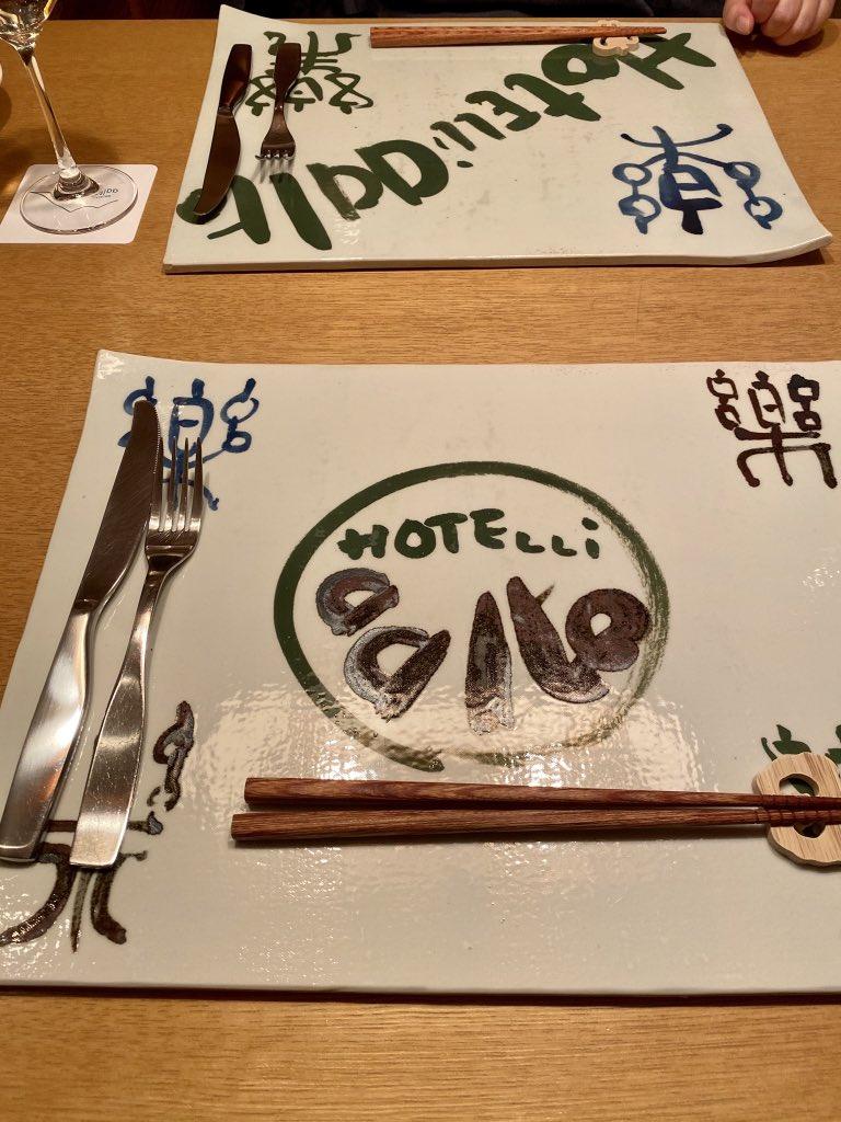 test ツイッターメディア - 旬菜達のサラードにスズキのワイン蒸し。この間に榮川酒造の栄川を飲んだんですけど、美味しかったです! あと箸の向きを変えてたんですけど、フォークを置きに来たお兄さんがそれに気付いてフォークを左に置いてくれたんです…!!プロフェッショナル…!!!その後はずっと左でした。しゅごい。 https://t.co/sDuKGyY70v
