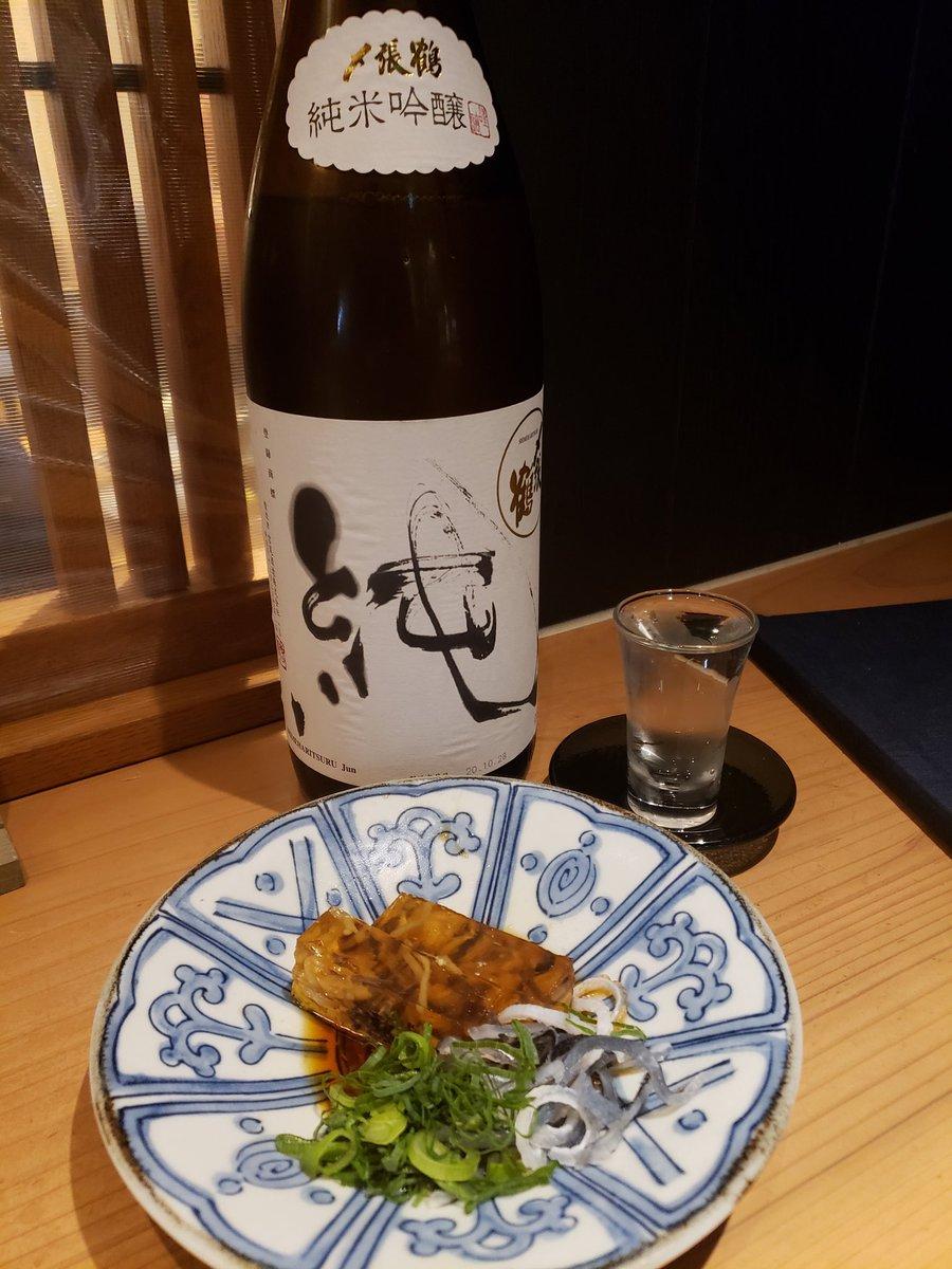 test ツイッターメディア - 東京はまた自粛要請。 ストレスフルな世の中、 新潟の酒で洗い流そう。 #新潟 #〆張鶴 #藤崎未夢 #NGT48 #虎ふぐの煮こごり #今日の一杯 #日本酒がうまい https://t.co/QtzJOSmVLZ