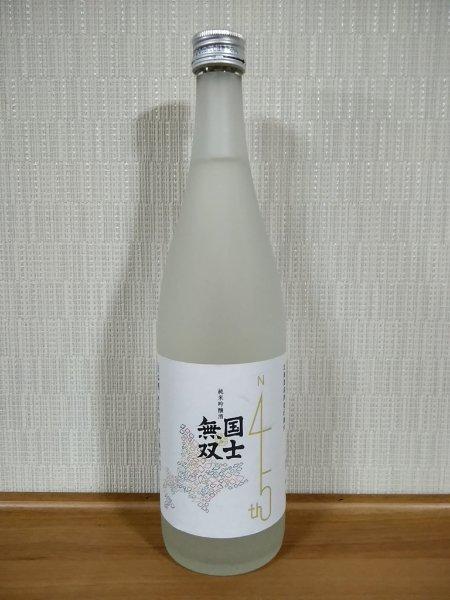 "test ツイッターメディア - 旭川の地酒「高砂酒造」 https://t.co/zFj1fs9lZ5 の特別数量限定商品""国士無双 45th""買いました。代表銘柄「国士無双」の45周年を記念して作られた純米吟醸酒です。グラスに氷を浮かべてロックにして、美味しく頂きました。♪ https://t.co/U9q465d2Zp"