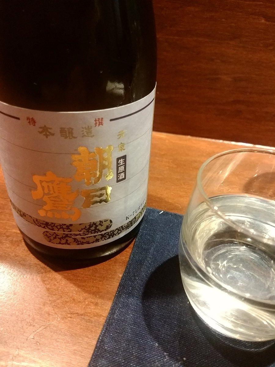 test ツイッターメディア - うぇーい!!このあと、赤ワイン1杯いただいて本日終了( ˘ω˘ ) 焼酎、松露うすにごり/真鶴/村尾 日本酒、豊盃/くどき上手飲み比べ/朝日鷹/富士千歳にごり ワイン/赤 飲んだ吞んだ!!! https://t.co/7uKvwhzb01
