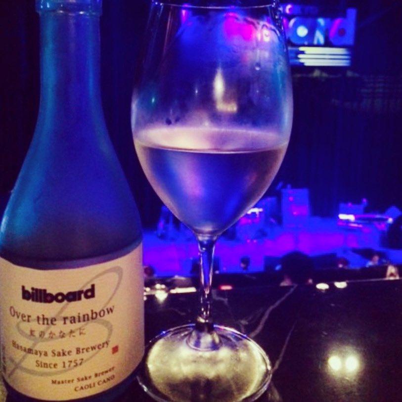 test ツイッターメディア - 2017年 日本酒あんまり好きじゃないけど必要だからと勉強し始めた頃  こんな場に日本酒があるのいいね!  Billboard Live 東京にて Over the rainbow ~虹のかなたに~ 純米吟醸酒  かの香織さんの実家の酒蔵、 宮城県の銘柄 桂泉を醸す、はさまや酒造店の日本酒   来月行くぜ、ビルボード! https://t.co/B1oaXbRgLK