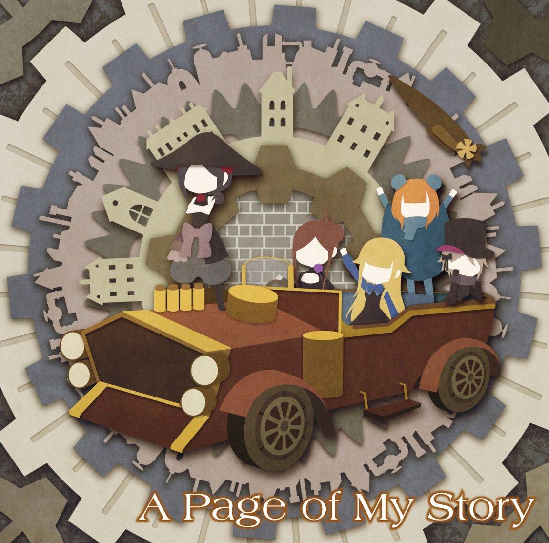 "test ツイッターメディア - #NowPlaying  ""A Page of My Story"" from ""A Page of My Story - Single"" (アンジェ (CV. 今村彩夏), プリンセス (CV. 関根明良), ドロシー (CV. 大地 葉), ベアトリス (CV. 影山 灯) & ちせ (CV. 古木のぞみ))  この曲がちでやばい 一生逃れられなくなった https://t.co/g6vGLuc2pn"