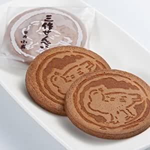 test ツイッターメディア - オラはこっちが好き。素朴なお味♪  三作せんべい | 金沢市 柴舟小出|土産にも最適な和菓子 https://t.co/AdcfLPRms3 https://t.co/b8sWfhhVyK