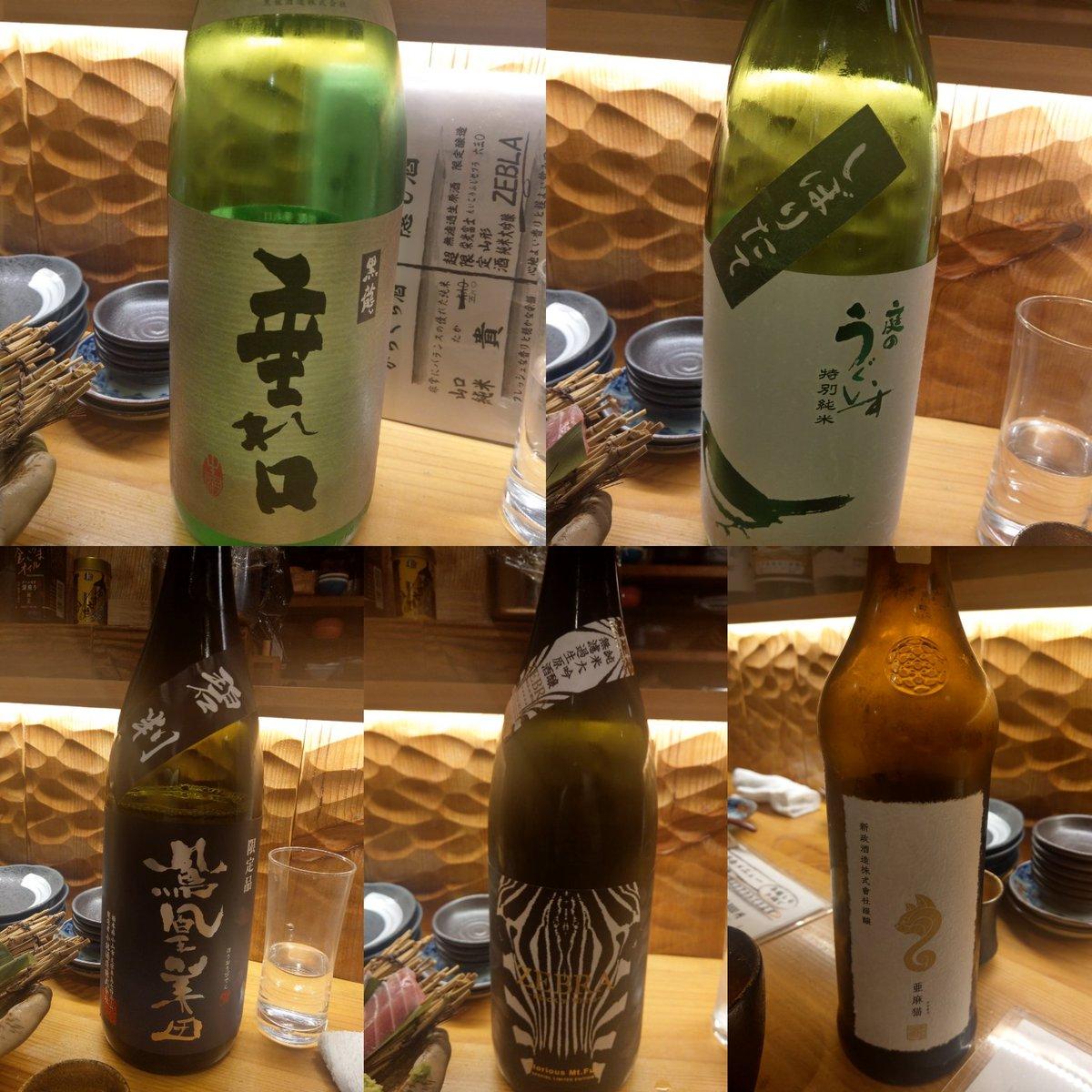 test ツイッターメディア - 昨日は久しぶりな友達の誕生日祝い飲み  なかなか良い店でした!  日本酒は栄光冨士のゼブラが一番好みだった! 買いに行こう!😃 https://t.co/2vFQRAhTdT