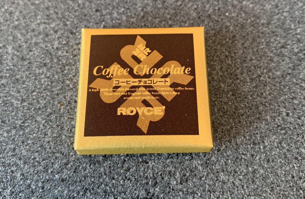 test ツイッターメディア - ロイズ って言ったら生チョコだけど  小さい板チョコ状の コーヒーチョコレート 買ってみたら  うまいっ!  知らなかった…  これが小さめの箱に いっぱい入ってて えーといくらだっけ?  700円くらい?  個包装だから 食べすぎも防げていいかも  少しずつ楽しも😚 https://t.co/Ae1e582quT
