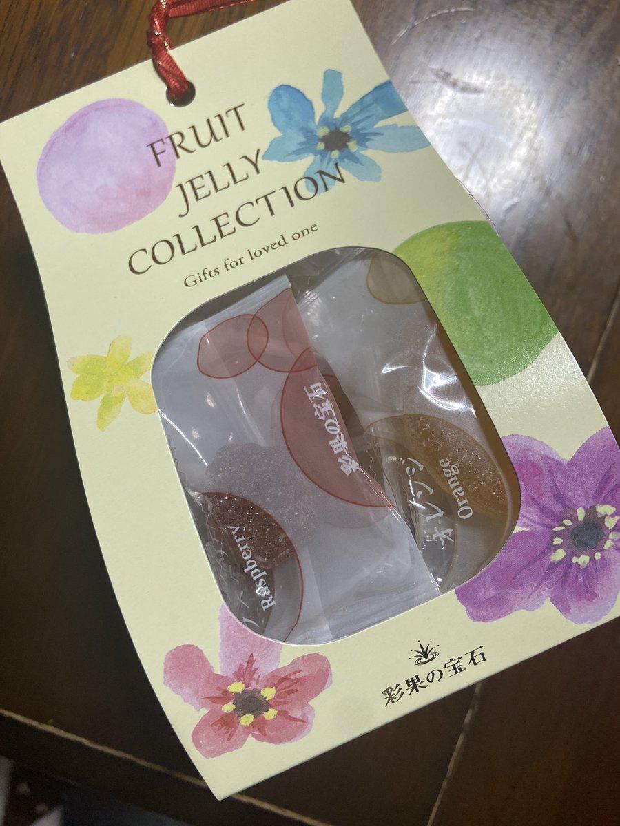 test ツイッターメディア - 鹿嶋の叔母に貰った手土産 まさかの彩果の宝石🤣🤣🤣  埼玉銘菓だとはおもわずに 私が好きだからってだけで 買っておいてくれたんだろうな(笑) https://t.co/2eAWjVhQzy