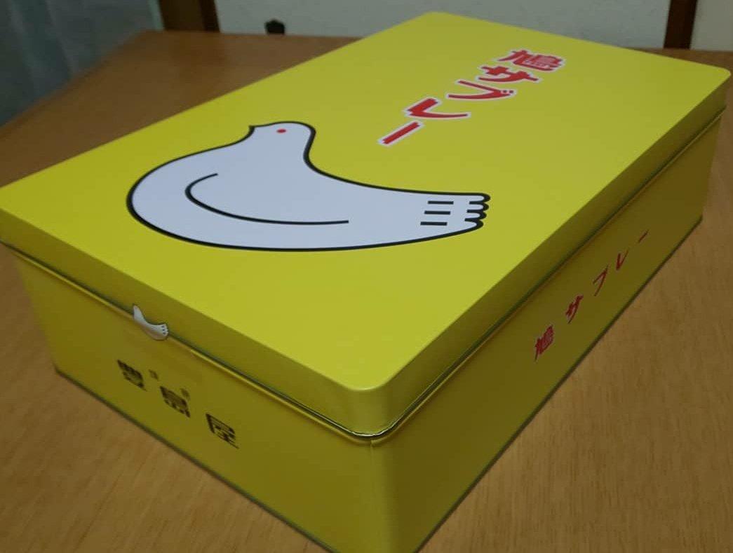 test ツイッターメディア - 無性に鳩サブレーが食べたくなりお取り寄せしました。 この鳩サブレー缶に一目惚れ💕 これからみんなでいただきます☺️  #鳩サブレー #豊島屋 #お取り寄せ https://t.co/Mv7xab8sCs