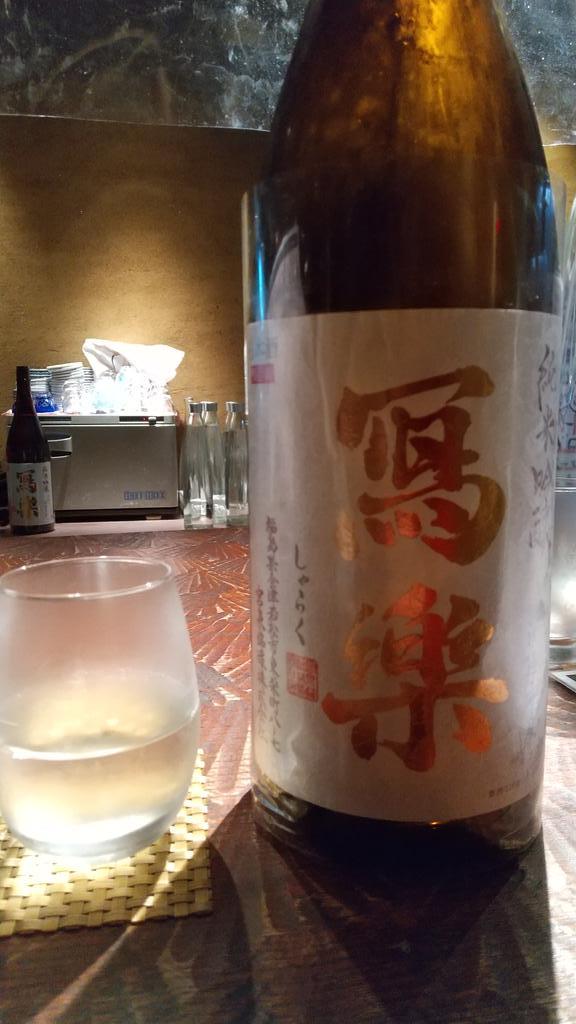 test ツイッターメディア - もんじゃはビール大瓶一本を半分こして、次へ! 二軒目、立呑日本酒バー! 写楽におひさしAKABU😭😭😭😭 https://t.co/E0y3Rr7Mye