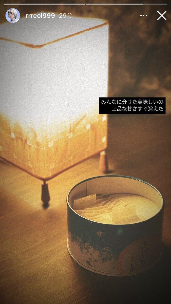 test ツイッターメディア - 推しが仙台のお菓子食べてる!!!霜ばしら美味しいよね…………………… https://t.co/hnwgoRcRIs
